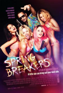 photo 36/83 - Spring Breakers - © Mars Distribution