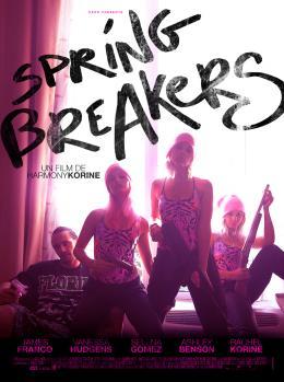 photo 45/83 - Spring Breakers - © Mars Distribution