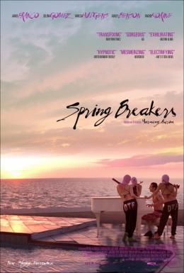 photo 34/83 - Spring Breakers - © Mars Distribution
