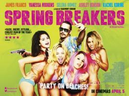 photo 33/83 - Spring Breakers - © Mars Distribution