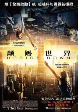 photo 25/27 - Upside Down - © Warner Bros