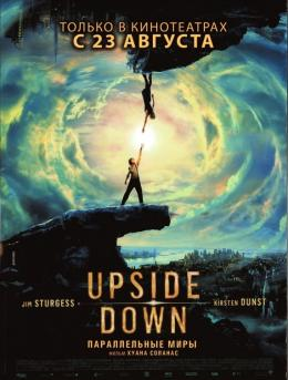 photo 24/27 - Upside Down - © Warner Bros