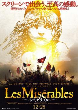 photo 39/85 - Les Misérables - © Universal Pictures International France