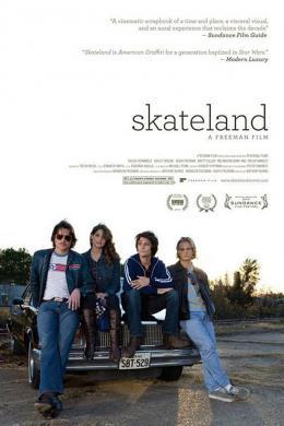 photo 6/8 - Skateland