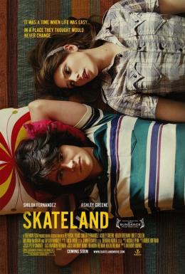 photo 7/8 - Skateland