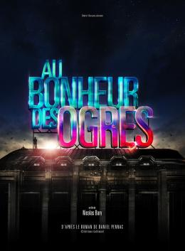 photo 27/29 - Au Bonheur des Ogres - © Pathé Distribution
