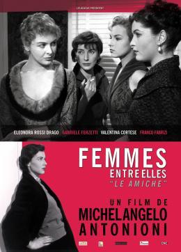 photo 7/7 - Femmes entre elles - © Les Acacias