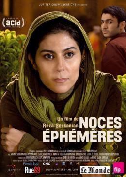 photo 7/7 - Mahnaz Mohammadi - Noces éphémères - © Jupiter Communications