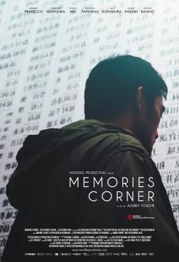 photo 7/7 - Memories Corner - © BAC Films
