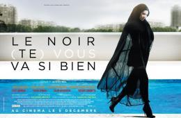 photo 34/35 - Le Noir (te) vous va si bien - © Thunder Films International