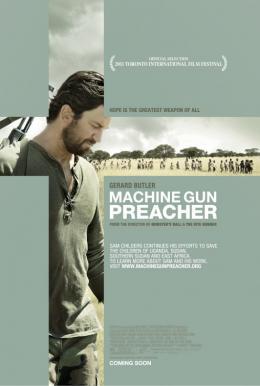 Machine Gun photo 7 sur 7