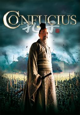 photo 13/51 - Confucius - © Élysée Editions