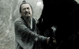 photo 46/51 - Confucius - © Élysée Editions