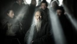 photo 51/51 - Confucius - © Élysée Editions