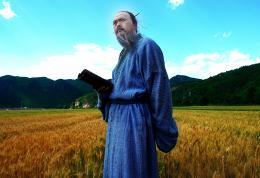 photo 7/51 - Confucius - © Élysée Editions