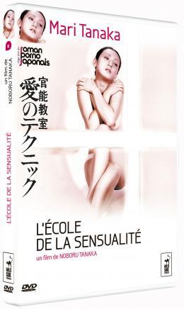 L'école de la sensualité DVD photo 1 sur 4