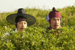 photo 11/12 - Kim Myung-min, Oh Dal-su - Détective K - © Elysée Edition