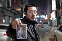 photo 3/7 - Jung-woo Ha - The Murderer - © Le pacte