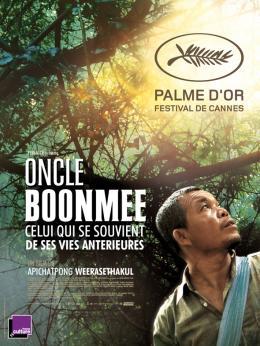 photo 6/6 - Oncle Boonmee - celui qui se souvient de ses vies antérieures - © Pyramide