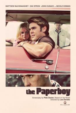 photo 12/48 - Paperboy