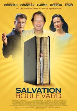 photo 1/2 - Salvation Boulevard
