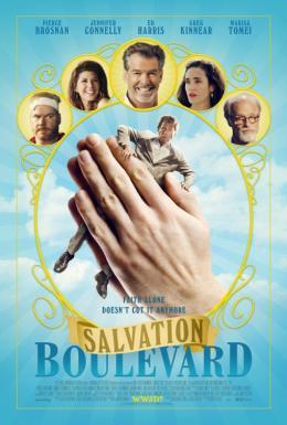 photo 2/2 - Salvation Boulevard