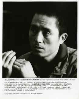 Zhang Yimou photo 8 sur 15
