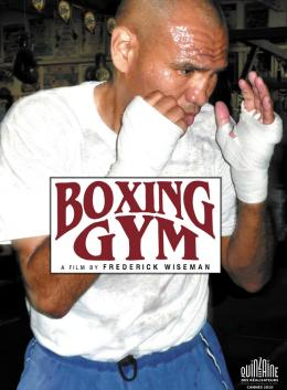 photo 6/7 - Boxing Gym - © Sophie Dulac Distribution
