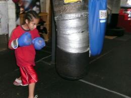 photo 2/7 - Boxing Gym