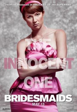 photo 40/48 - Ellie Kemper - Mes Meilleures Amies - © Universal Pictures International France