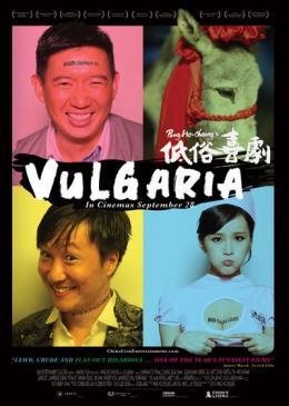 Vulgaria photo 1 sur 1