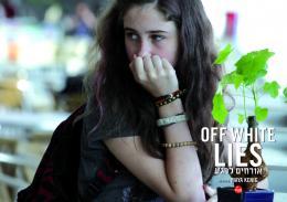 photo 1/7 - Elya Inbar - Off White Lies - © Solaris Distribution