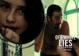 photo 5/7 - Elya Inbar, Gur Bentwich - Off White Lies - © Solaris Distribution