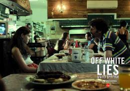 photo 4/7 - Elya Inbar, Gur Bentwich - Off White Lies - © Solaris Distribution