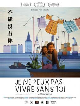 photo 11/11 - Je ne peux pas vivre sans toi - © Heliotrope Films