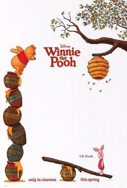 photo 29/31 - Winnie l'ourson : bienvenue dans la for�t des r�ves bleus - © Walt Disney Studios Motion Pictures France