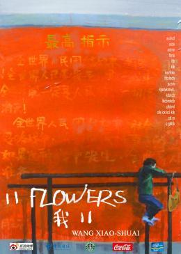 photo 37/39 - Onze fleurs - © Haut et Court