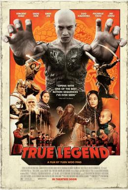 photo 22/23 - affiche - True Legend - © Universal Pictures International France