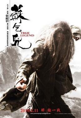 photo 17/23 - affiche - True Legend - © Universal Pictures International France
