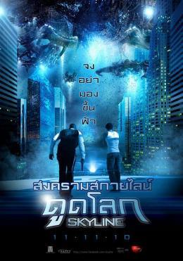 photo 21/21 - Affiche Thai - Skyline - © SND