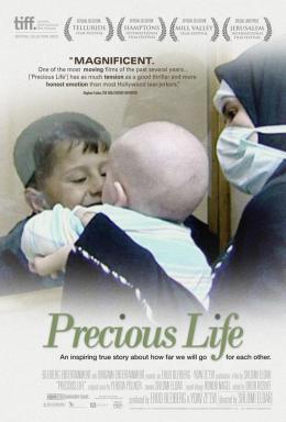 photo 6/8 - Precious life