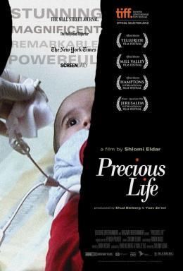 photo 7/8 - Precious life