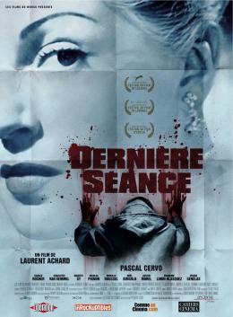 photo 1/5 - Dernière Séance  - © Epicentre Films