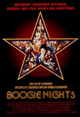 photo 11/12 - Boogie Nights