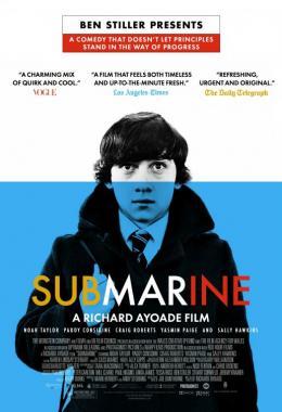photo 14/14 - Submarine - © Mars Distribution