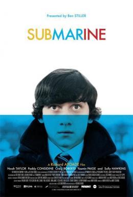 photo 13/14 - Submarine - © Mars Distribution