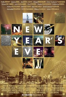 photo 71/74 - Happy New Year - © Warner Bros