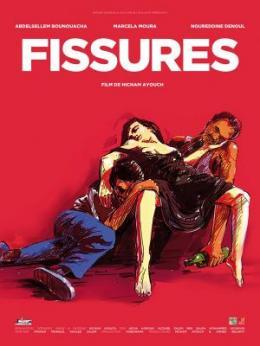 photo 1/1 - Fissures - © Les Films de l'Atalante
