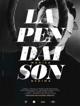 photo 5/5 - La Pendaison - © Carlotta Films