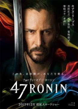 photo 41/45 - Keanu Reeves - 47 Ronin - © Universal Pictures International France